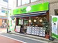 ピタットハウス西宮北口店店舗写真